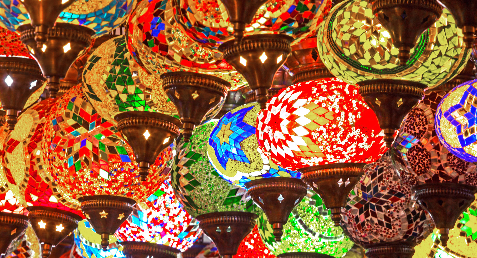 MOOC Summaries - Coursera - Arts and Humanities - Traditional arabic lamps background.